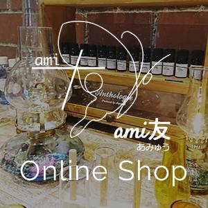ami友 Online shop