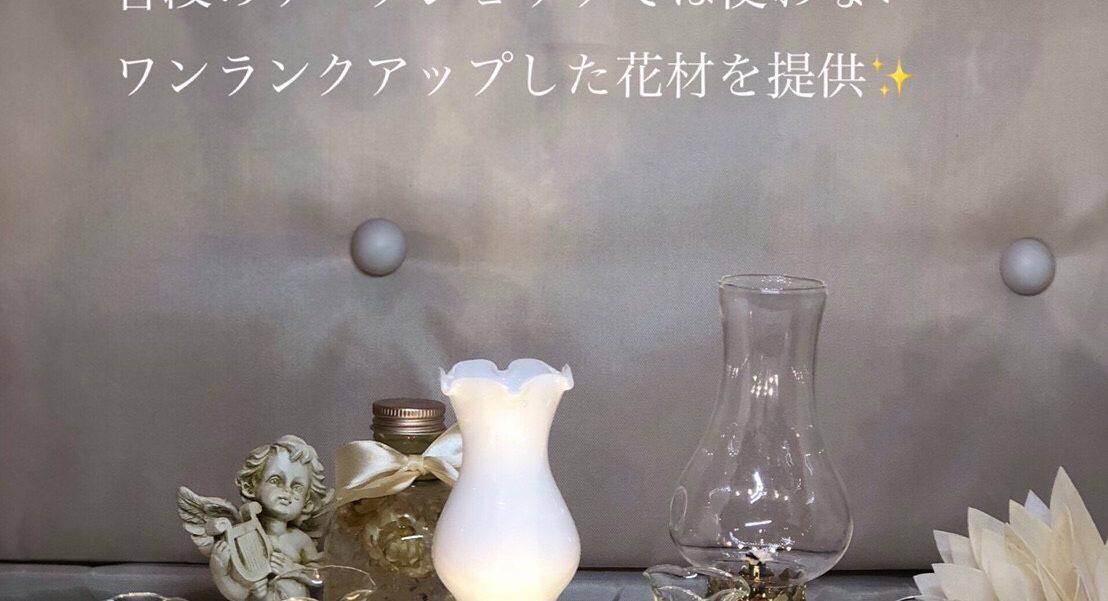 ボタニカルオイルランプ