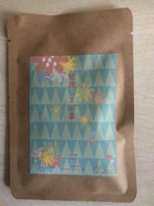 スギの葉ハーブティー(3包入)☆感謝しスギ茶☆
