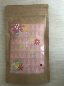 スギの葉ハーブティー(3包入)☆すきスギ茶☆