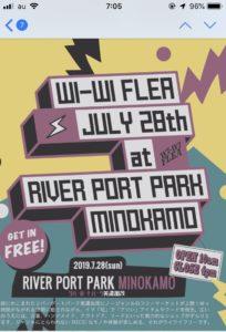 Wi-Wi FLEA @ リバーポートパーク